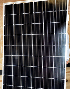 Photo of a solar panel that will be used on Ramp A.
